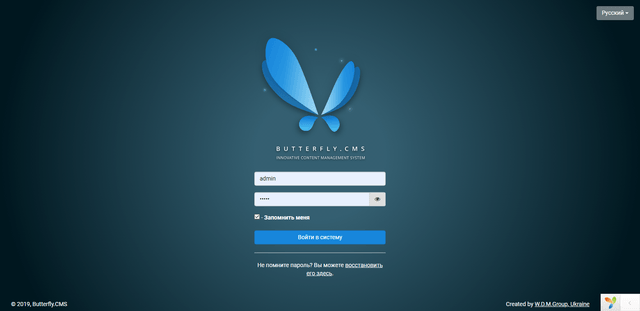 Butterfly.CMS