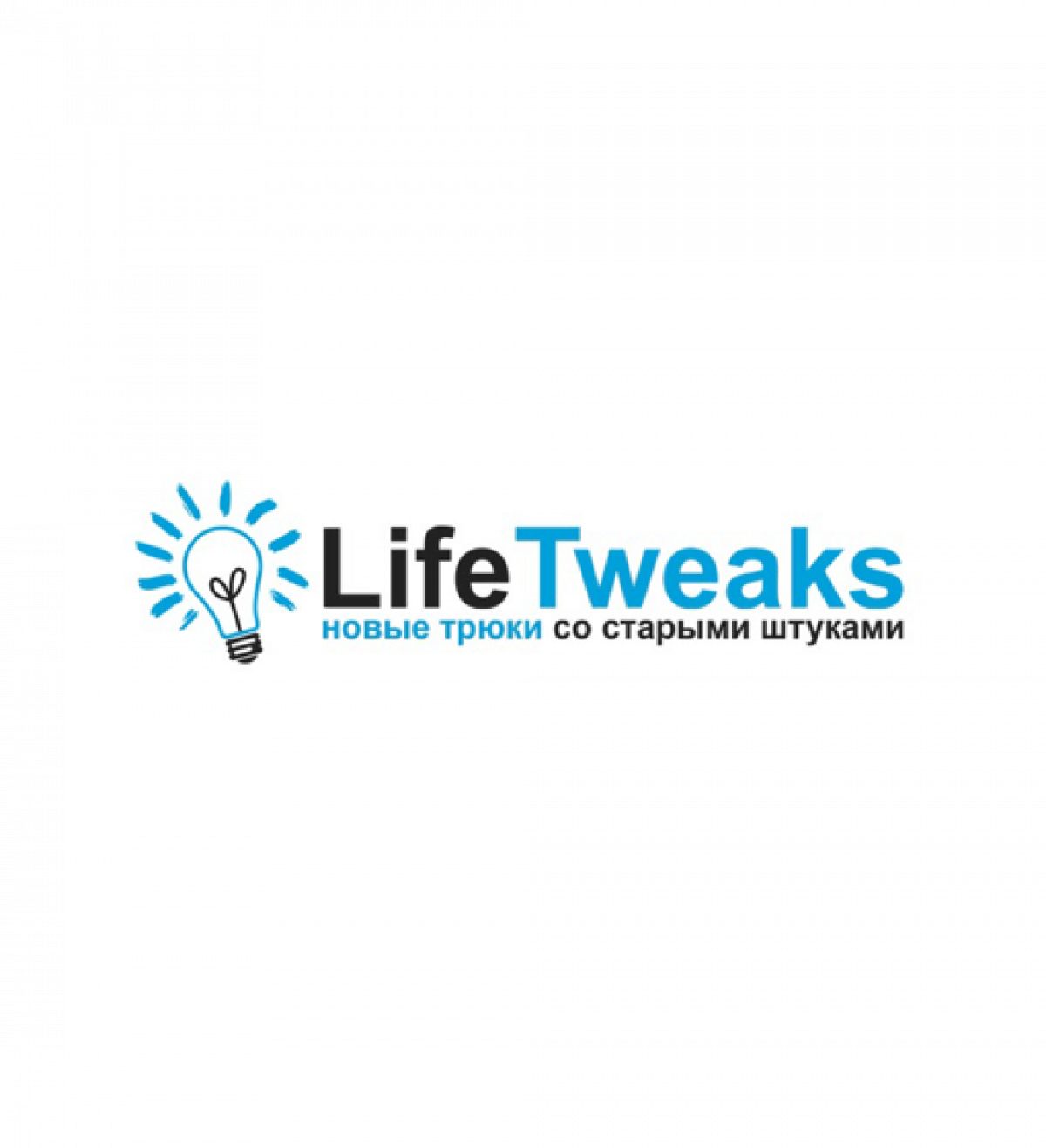 LifeTweaks